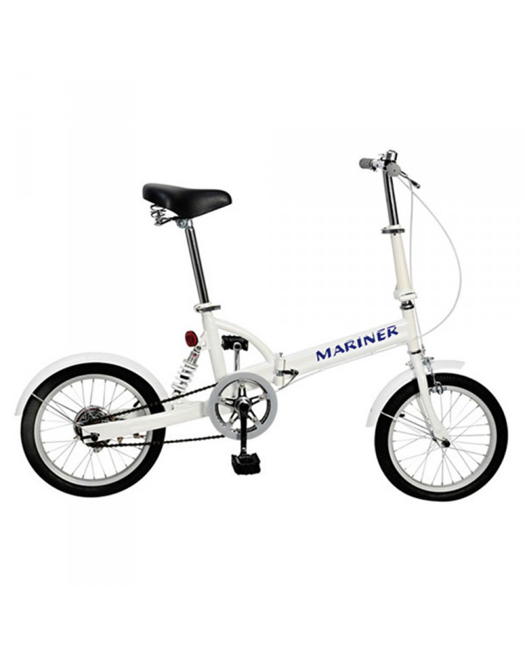 Vélo pliant MARINER - Roues alliage léger - Cadre Acier au carbone - Suspension